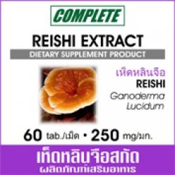 COMPLETE  REISHI EXTRACT 