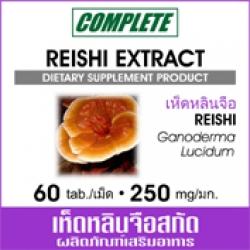 COMPLETE ® REISHI EXTRACT
