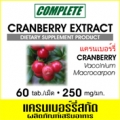 COMPLETE ® CRANBERRY EXTRACT PLUS+